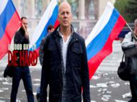 A Good Day to Die Hard wallpaper 3