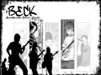 Beck wallpaper 5
