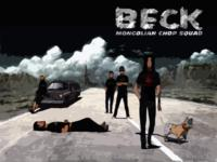 Beck wallpaper 6