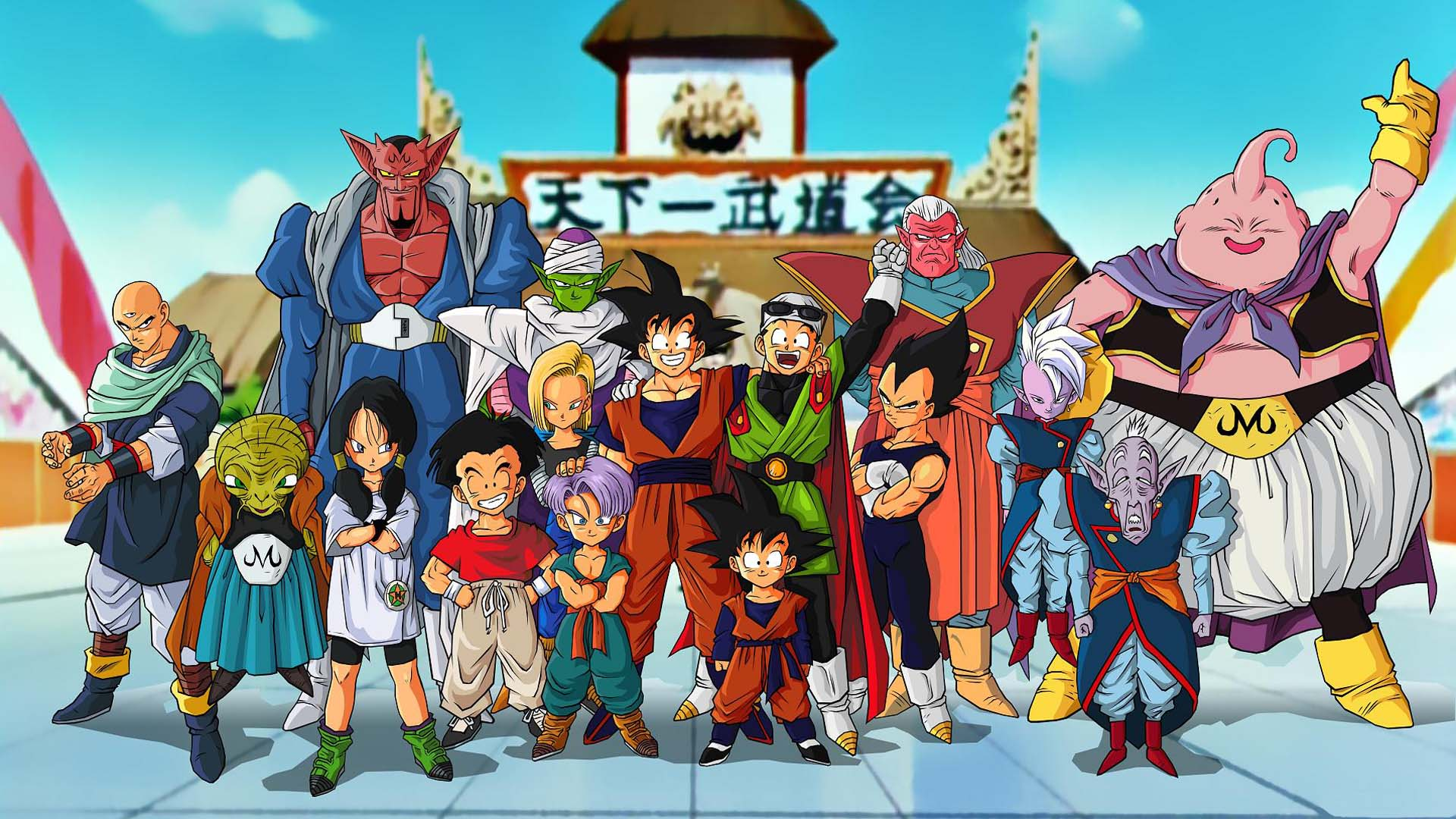 Dragon Ball Z wallpaper 14