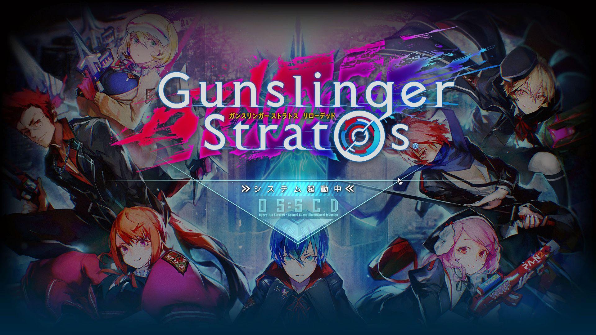 Gunslinger Stratos wallpaper 1