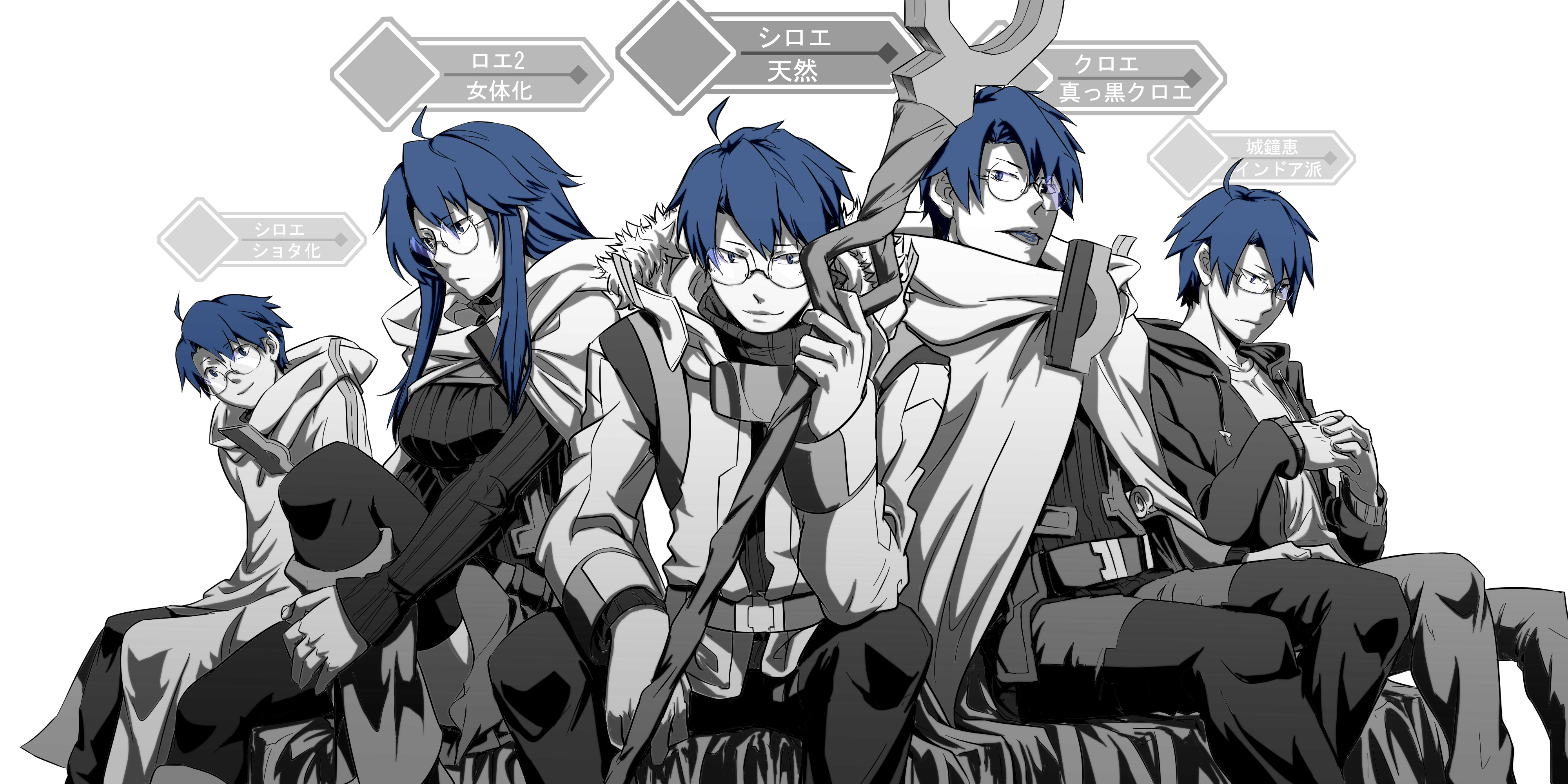 Log Horizon wallpaper 14
