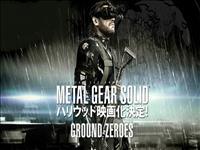 Metal Gear Solid V wallpaper 3