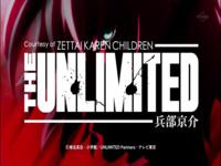 The Unlimited Hyoubu Kyousuke Wallpaper 1
