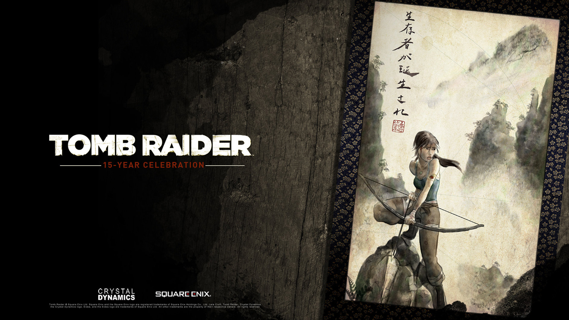 Tomb Raider wallpaper 5