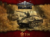 World of Tanks wallpaper 1