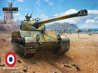 World of Tanks wallpaper 5